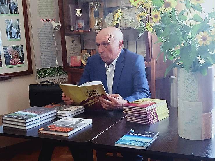 В Житомире состоялась презентация книги Ярослава Марищенко