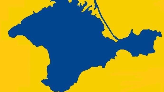 До конца года надо принять необходимые для деоккупации Крыма законы