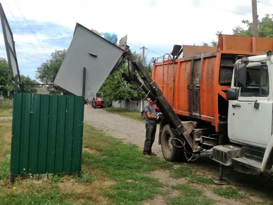 Полтавщина: У глибинці вивозять сміття «по-міському»