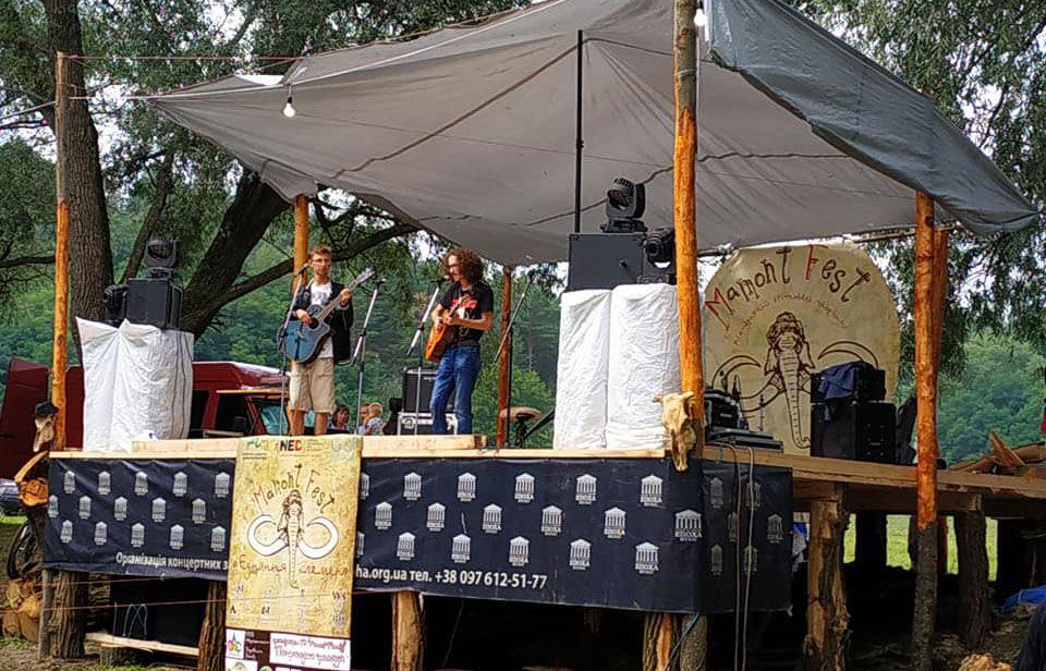 Черниговщина: Фестиваль рассказал о мамонтах