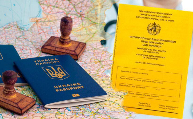 Наши СOVID-сертификаты в ЕС признают «вот-вот»