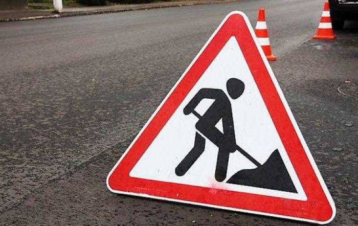 Закарпатье: Ремонтируют дорогу около географического центра Европы