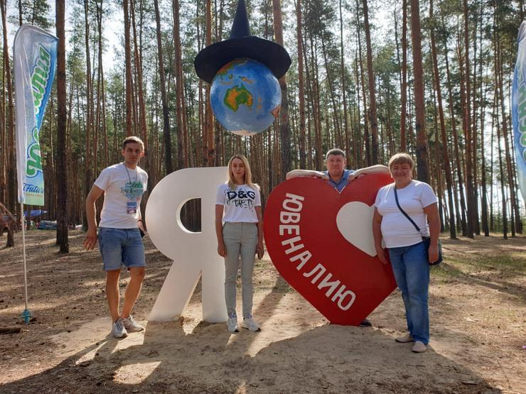 Донетчина: «Ювеналия» расширяет свою географию