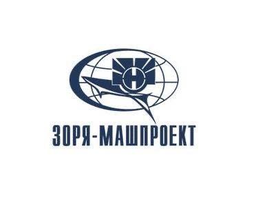 Водородная стратегия николаевской «Зори»