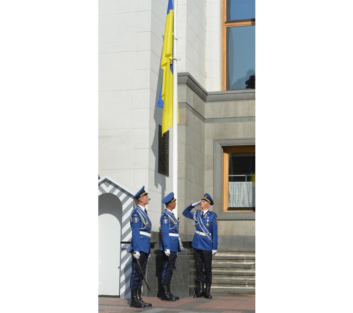 По случаю Дня Государственного Флага