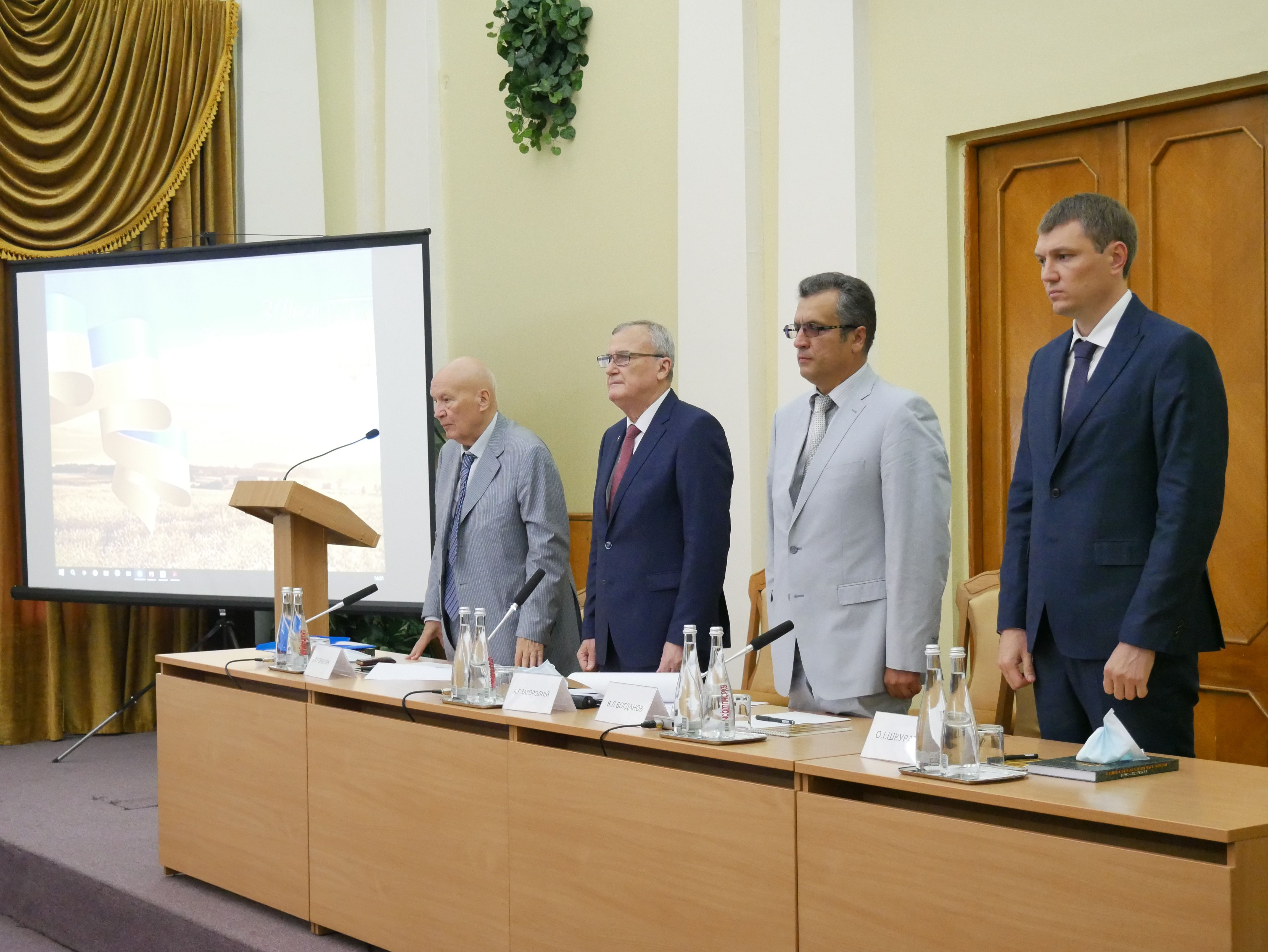 НАНУ внесла весомый вклад в становление государственности
