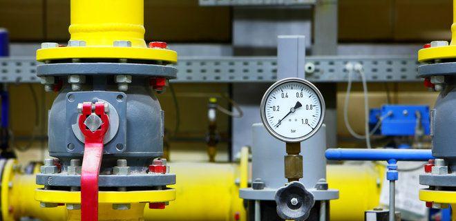 Про заходи, спрямовані на подолання кризових явищ та забезпечення фінансової стабільності на ринку природного газу