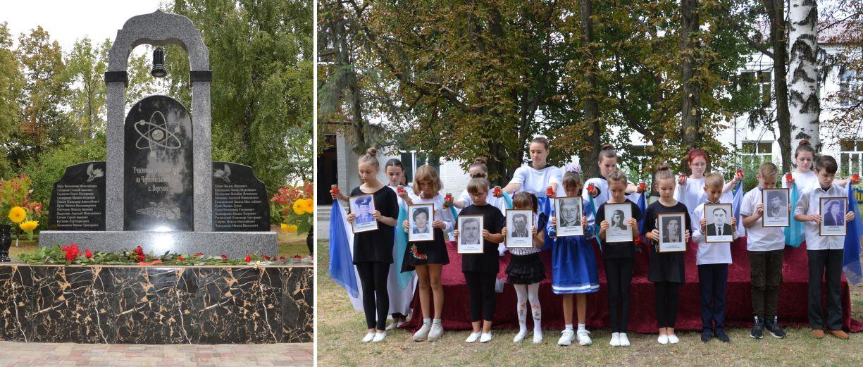 О ликвидаторах не даст забыть  «Чернобыльский колокол»