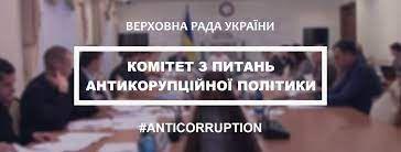 Планируют провести выездные заседания в Харькове, Одессе, Северодонецке, Чернигове и Каменце-Подольском