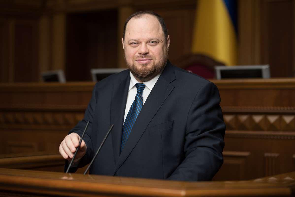 Руслан Стефанчук відзвітував про свою діяльність