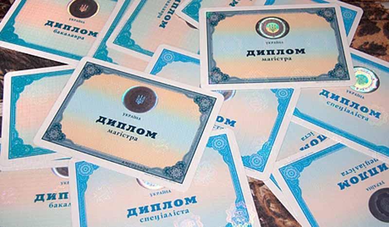 Утвержден порядок отмены дипломов  из-за плагиата