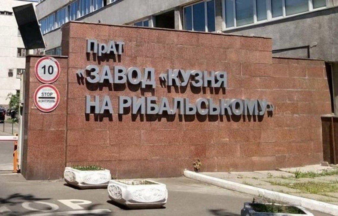 Фигурантов дела  «Кузницы  на Рыбальском»  суд оставил под арестом