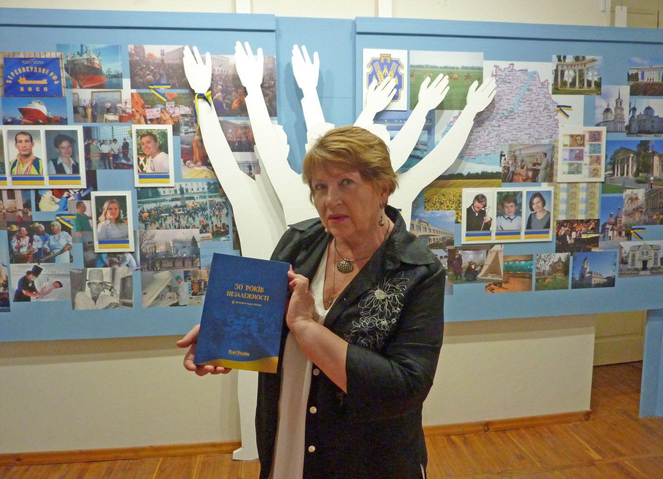 Летопись независимости от «Голоса Украины» стала частью музейной выставки