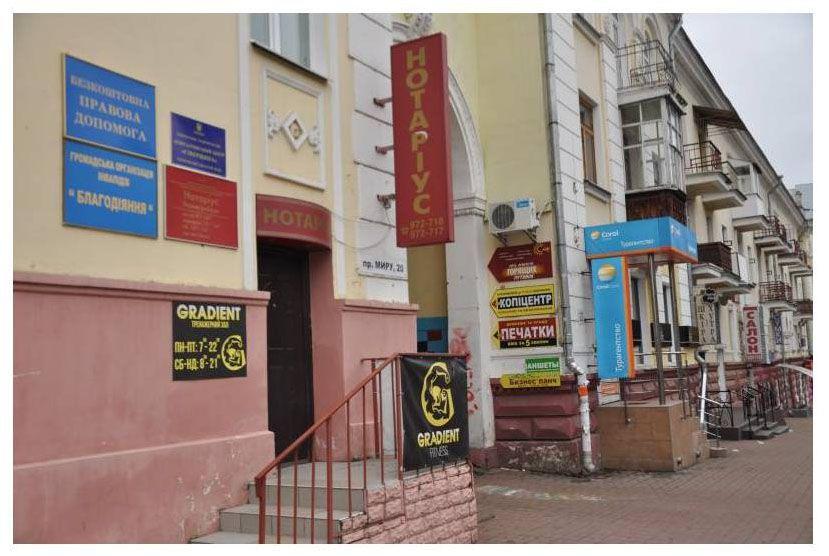 Чернигов: Улицы — без навязчивой рекламы