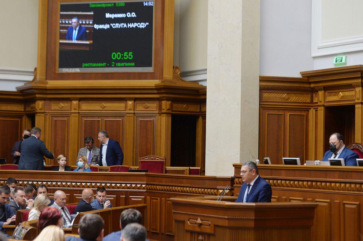 Народні депутати не підтримали звернення до Конгресу США