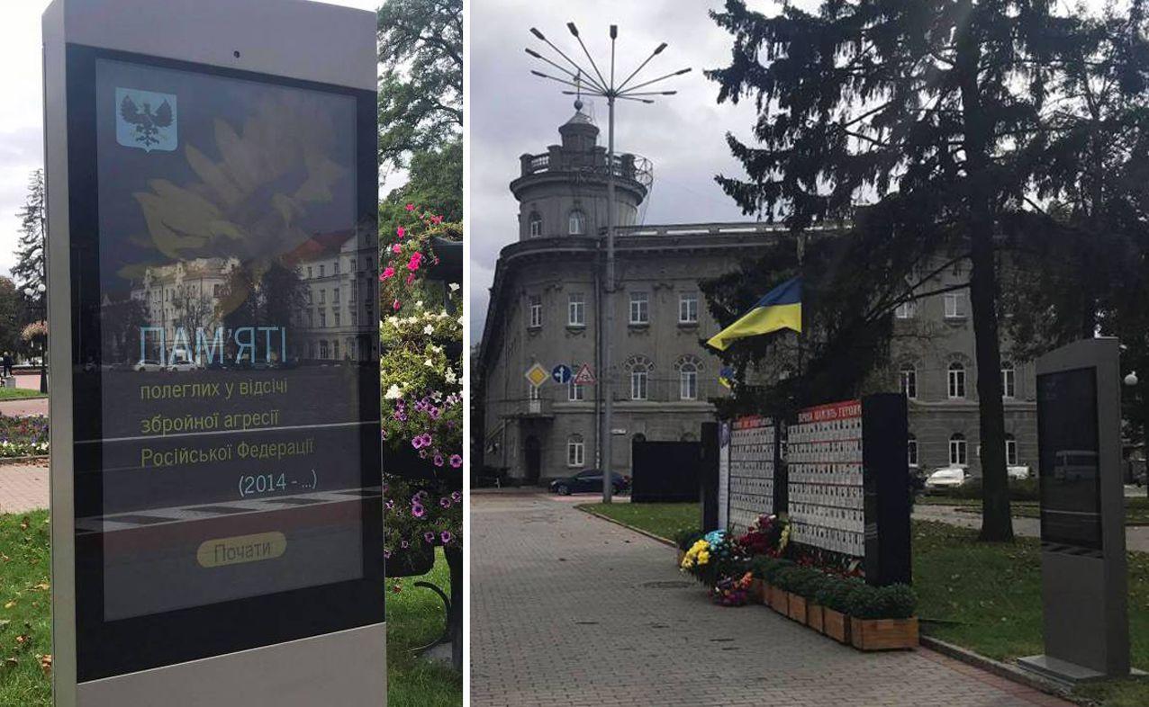 Чернигов: Инфобокс расскажет о войне