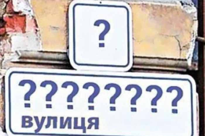 Херсонщина: Продолжается декоммунизация