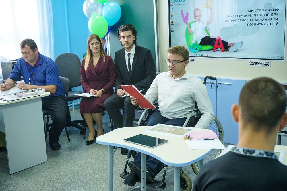 Житомир: Образовательная среда равенства и уважения