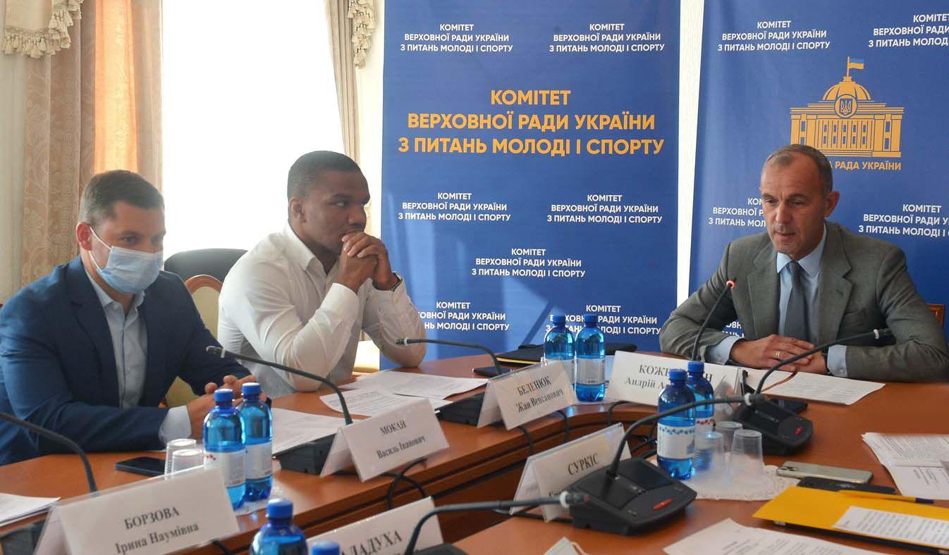 Состоялось заседание Комитета по вопросам молодежи и спорта