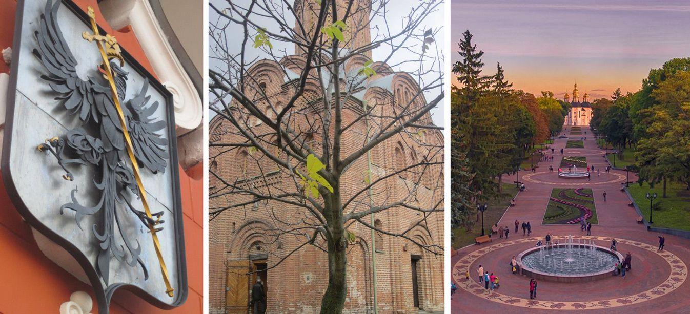 В Чернигове откроют малоизвестные памятники