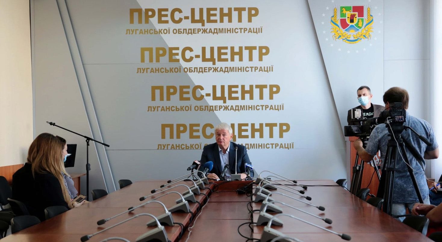 Луганщина: Учасникам бойових дій —  спеціалізовану допомогу