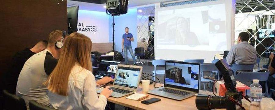 Черкасчина: Путешествия онлайн