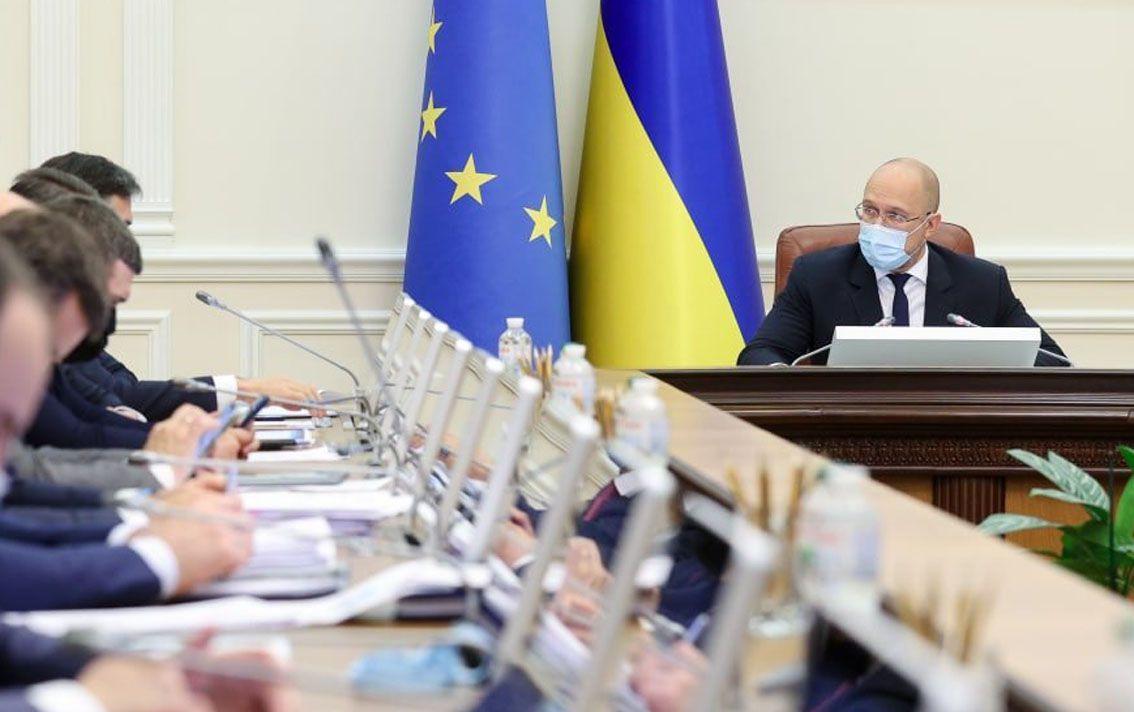 Правительство поддержало проект госбюджета-2022