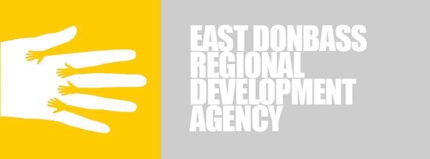 В «Агенції регіонального розвитку Східного Донбасу» відзвітували про діяльність за шість років