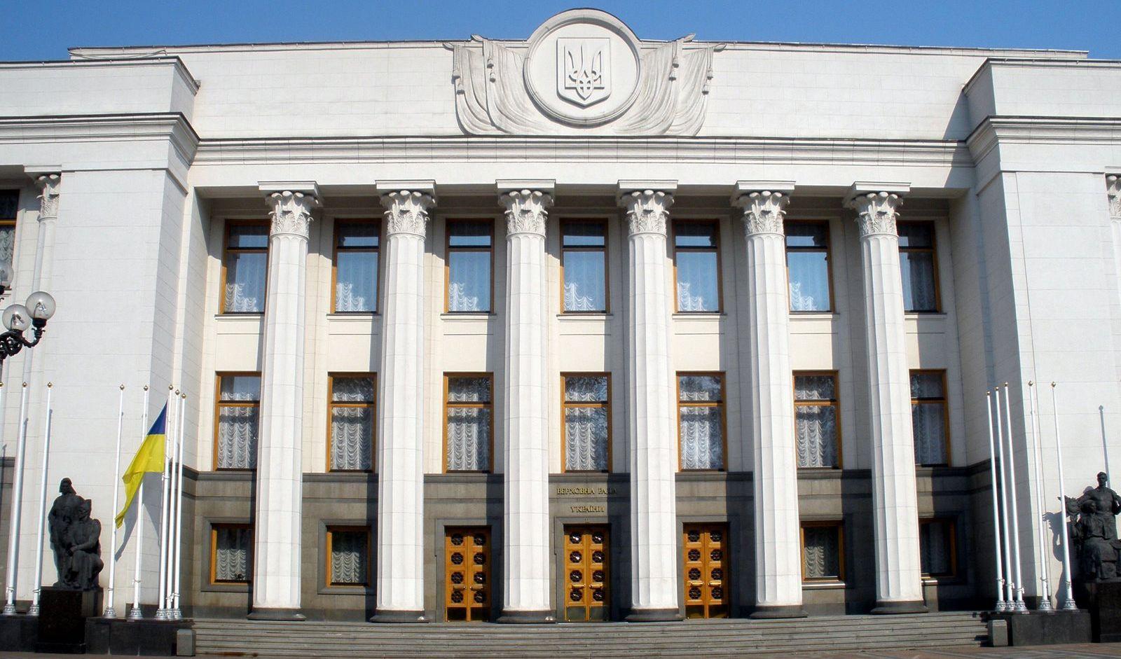 О конкурсе на соискание в 2022 году именных стипендий  Верховной Рады Украины для молодых ученых — докторов наук