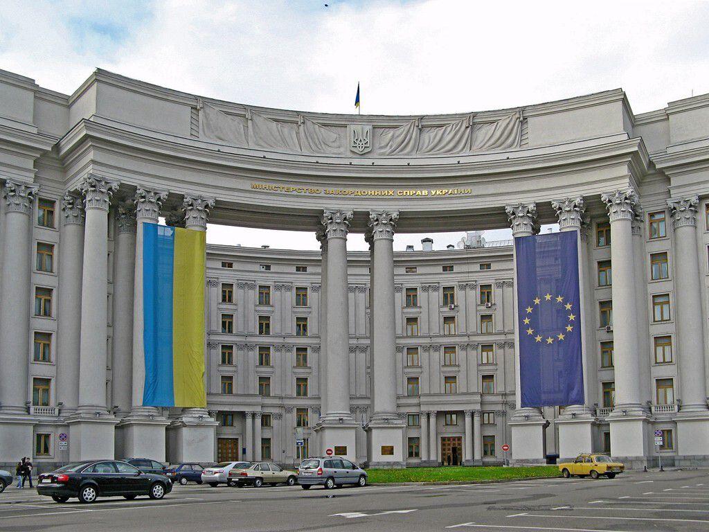 МИД призвал не признавать выборы в Госдуму