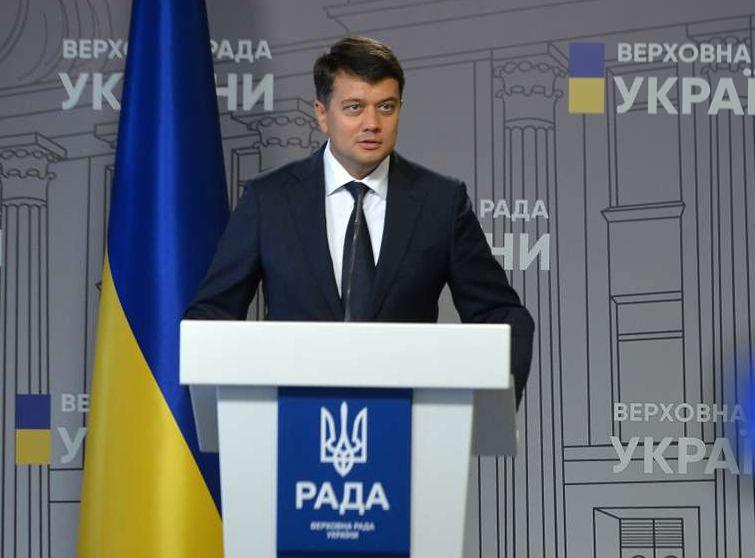 Дмитрий Разумков: «В вопросе деолигархизации важно не только название закона, но и подходы»