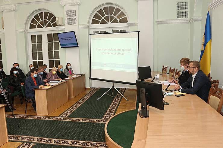 Состоялось первое заседание Совета громад
