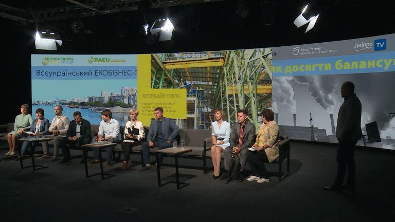 Вирішення екологічних питань — в інтересах громад, бізнесу та влади