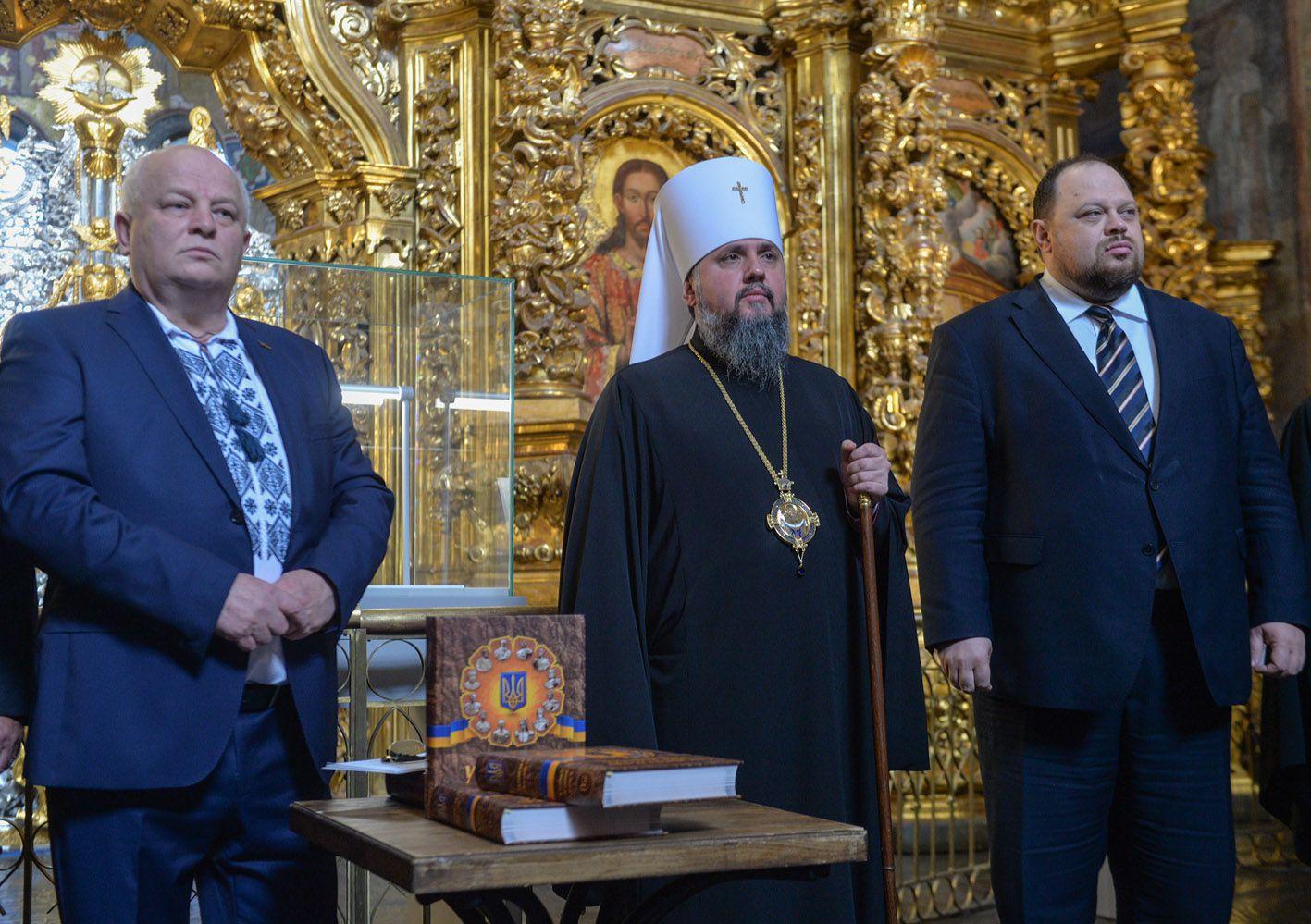 Книга «Українська державність» має стати настільною для кожного державного діяча