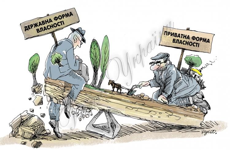 Херсонські депутати виступили проти відкриття ринку землі