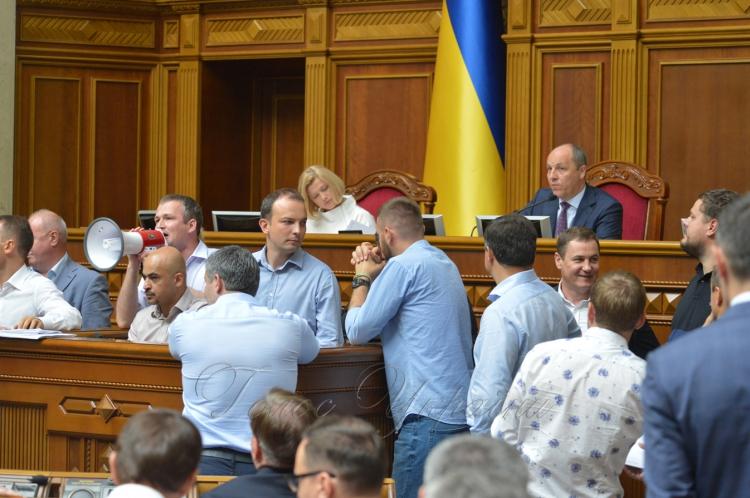 Парубій закрив шосту сесію Верховної Ради VIII скликання