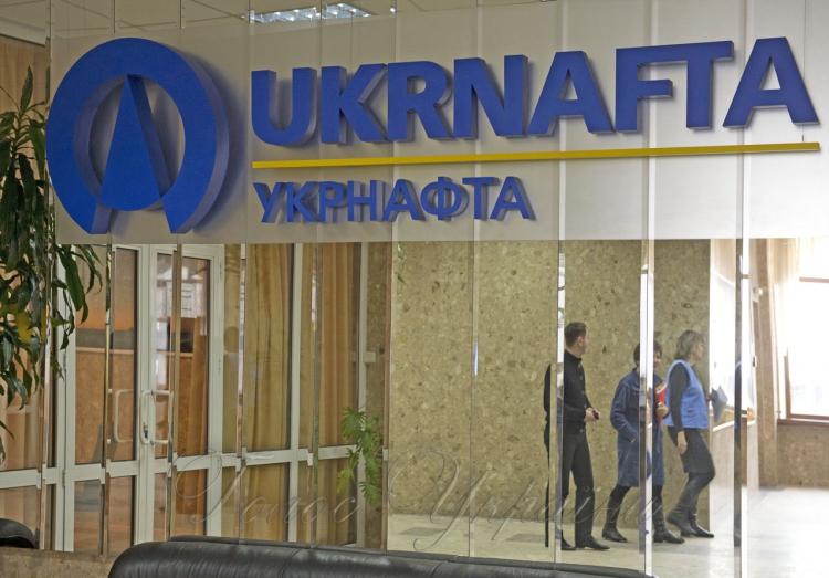 В червні Укрнафта збере акціонерів
