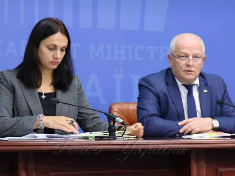 Конференцію донорів для реалізації «плану Маршалла» планують провести влютому-березні