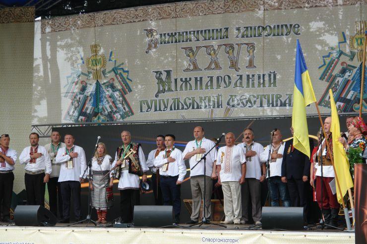 http://www.golos.com.ua/images_upload/2019/09/030919/1567526691_740_DSC00024.jpg
