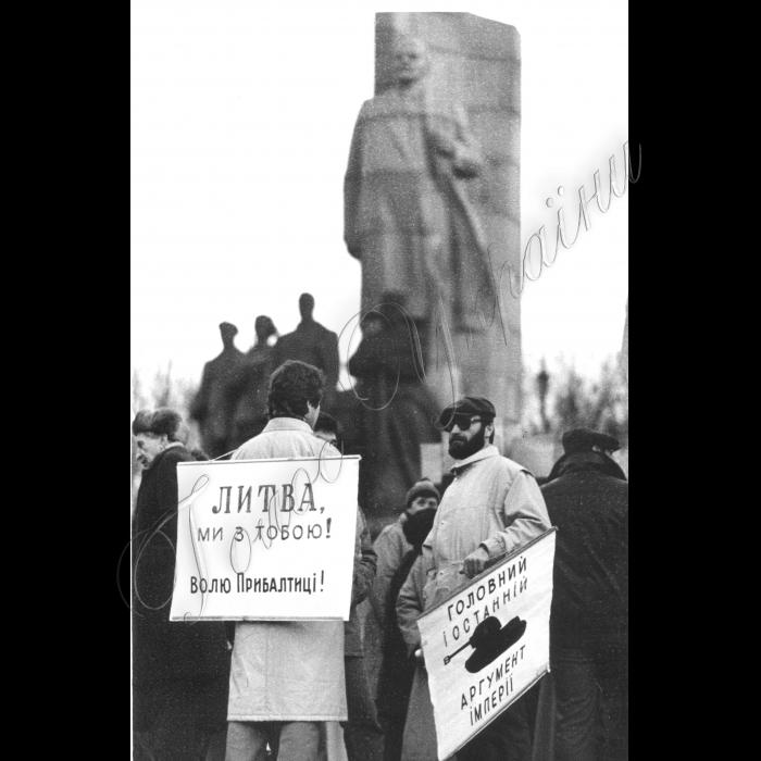 13 січня 1991 року. Несанкціонований мітинг присвячений подіям у Литві