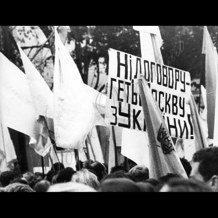 Мітинги. Лютого 1991. Резонанс на статтю
