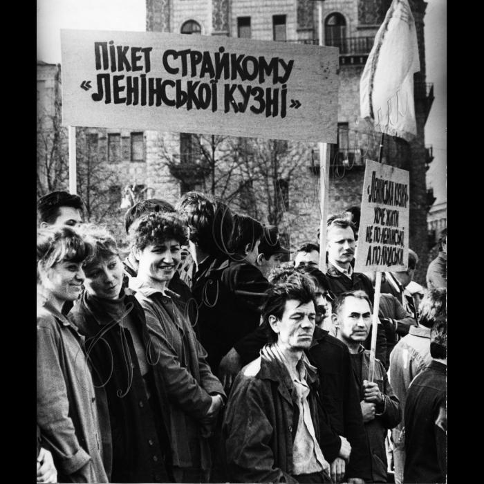 Мітинги. Квітень-травень 1991 року. Загальноміський страйк. Страйкує
