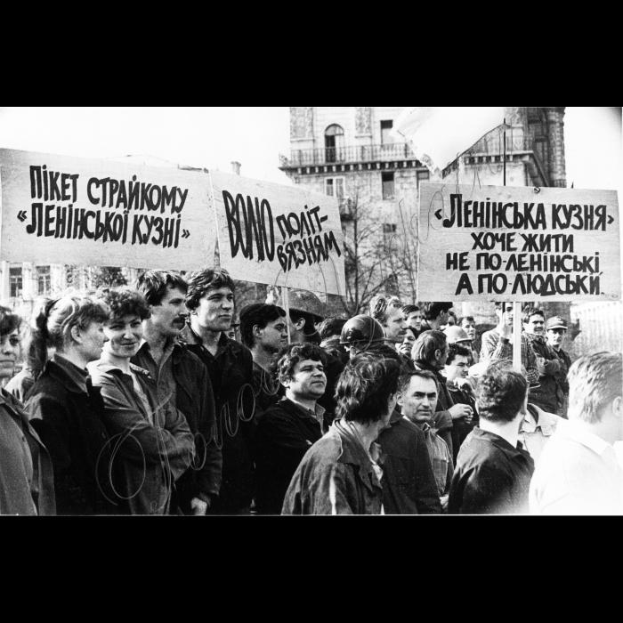 Мітинги. Квітень-травень 1991 року.Київ.  Страйк водіїв електротранспорту, заводу Артема та інших