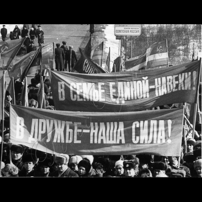 Мітинги. Квітень-травень 1991 року. 15.05.1991 Перший рік праці українського парламенту.