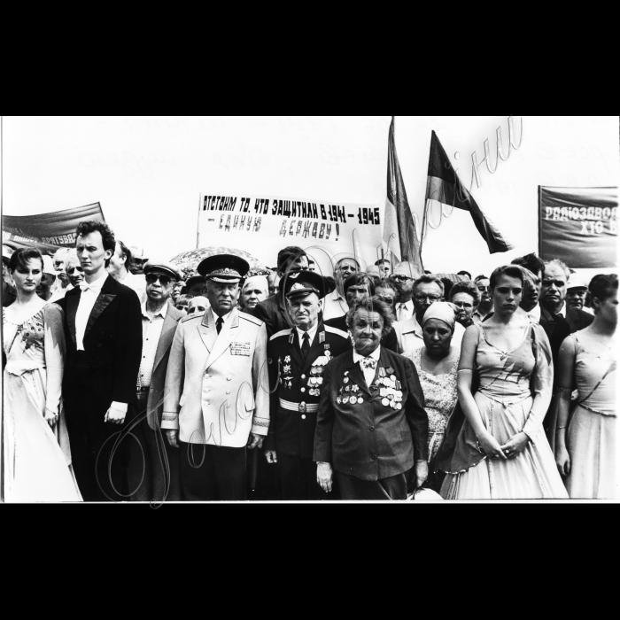 Мітинги. 22 червня 1991 року. Мітинг-реквієм в Києві, біля музею ВВВ. Ветерани