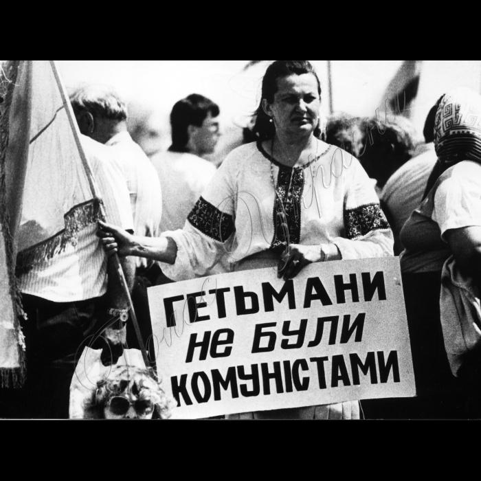 Мітинги. Літо 1991 року.