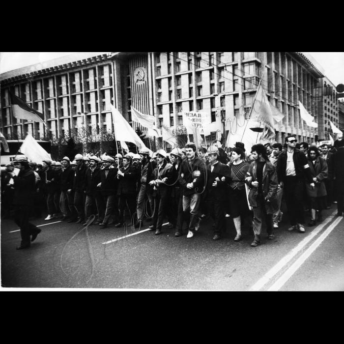 Мітинги. Літо 1991 року. Мітинг шахтарів на Хрещатику