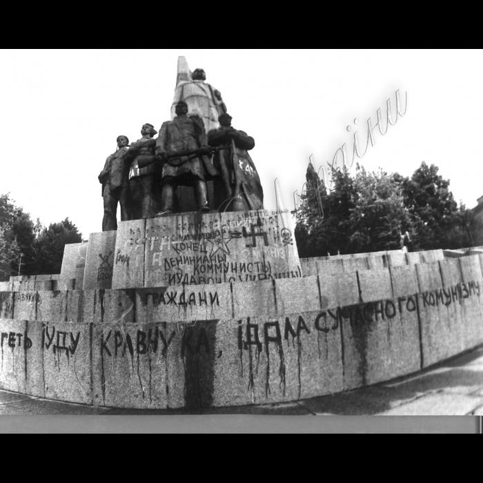 12.09.1991  Київ, площа Жовтневої Революції. Перед демонтажем пам'ятника Леніну.