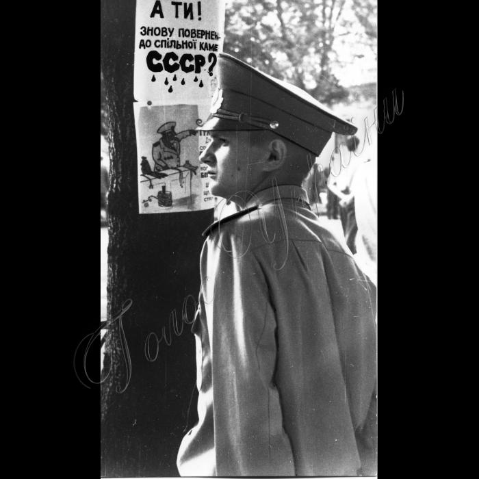 Мітинги. Серпень 1991 року.
