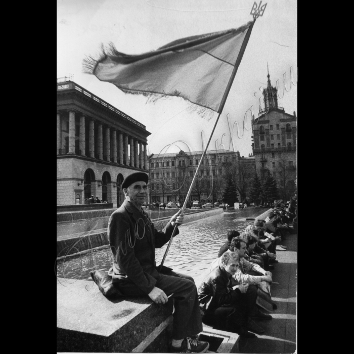 Мітинги . Жовтень-грудень 1991 року.